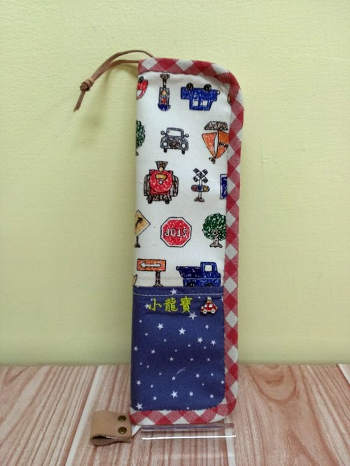 [Darling] childlike large collection trucks. Hand cutlery bag / chopsticks bag (can increase embroidered name)