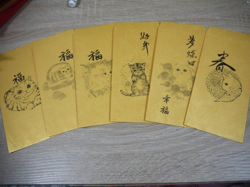 David painted cat merchandise Year Limited [gold] Lucky red envelopes - a group of six into