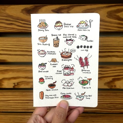 A6 Notebook | Taiwan Food