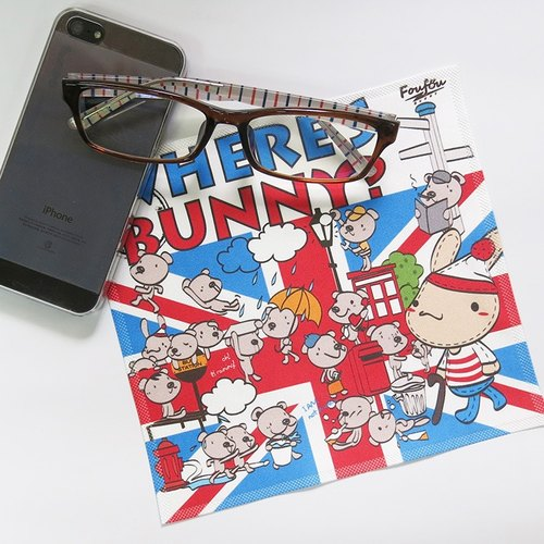 """Foufou"" universal cloth - Where's Bunny"