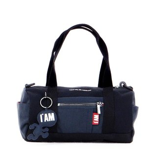 Free shipping I AM-Bean Fun Series SOHO Travel Bag (small)