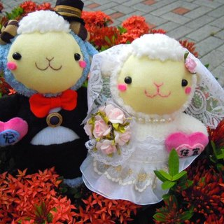 Bleater wedding doll / one pair