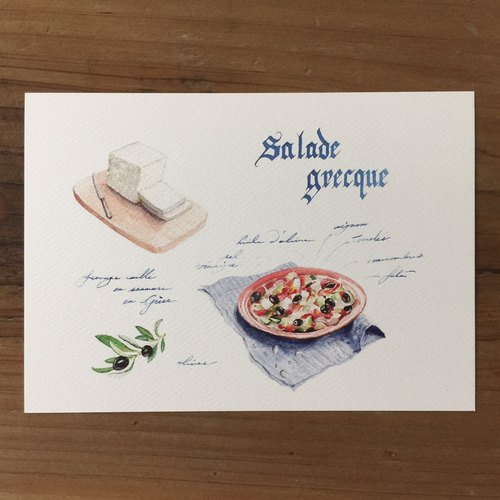 Food & Travel painted postcard - Greek salad