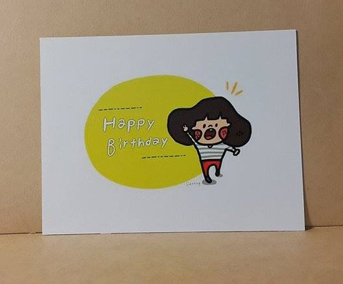 Small card - Happy Birthday