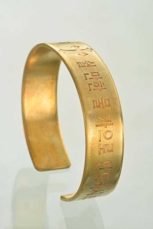 Brass bracelet / He makes me lie down in green pastures / female / Korean / lettering / engraving / manual hand-made / Accessories Gifts