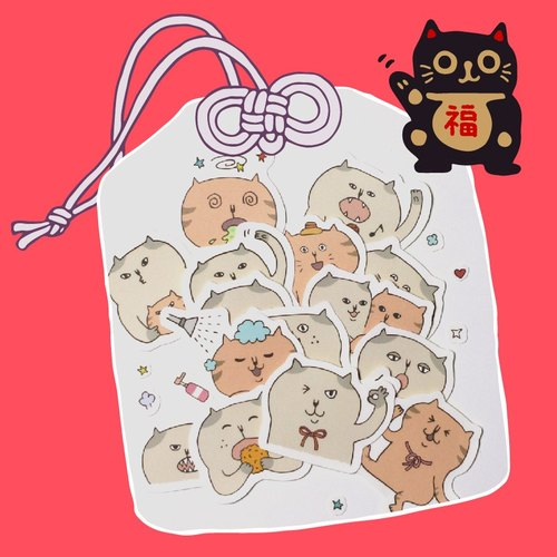 Kitty cat Zhao Fu Lucky Bag Stickers packages ︱ ︱ included 20 cats in the situation map ︱ Value Special! !