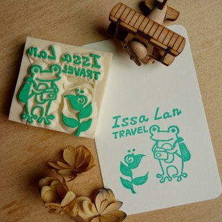 Let us travel to _ rubber stamp (Frog)