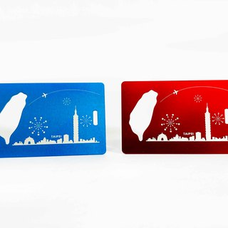Taiwan luggage opener │ Taipei skyline │ a total of 4 colors