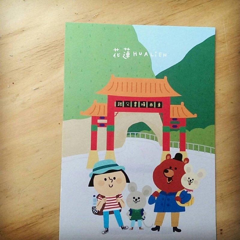 FiFi城市系列明信片-花蓮小旅行