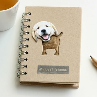 Love the Earth also love animals Notebook - Recycled Notebook - faithful puppy