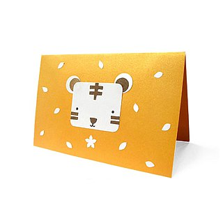 Handmade card _ cute tiger... universal card, birthday card