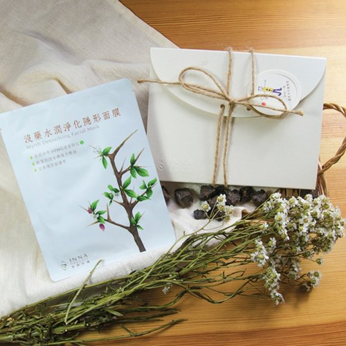 Tammy organic mask gift Jun 10 means no medicine
