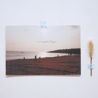 You can breathe free air, nice! Postcards