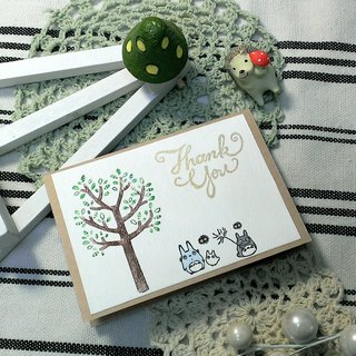 Handmade cards - cards with a small Doudou Long Wan (universal card / greeting card)