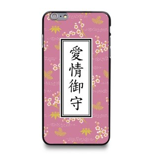 Japanese wind Yu Shou after Lucky Lucky Phone Case (Love Yu Shou -L69) - iPhone 4, iPhone 5, iPhone 6, iPhone 6, Samsung Note 4, LG G3, Moto X2, HTC, Nokia, Sony