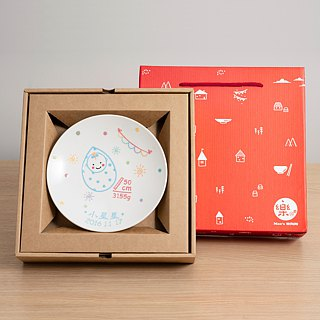 Momentos gift box-for baby