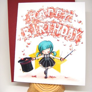 【Pin】Magic Time│Print│Birthday card with envelope at your choice