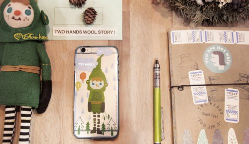 Two hands two hands! Green Post refined mobile phone protection shell (rain daydreaming)