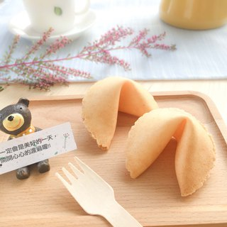 Mid-Autumn Festival Gift Box Lover Birthday Gift Guest Signature Lucky Fortune Cookie ~ Gold Cheese Flavor 8 Into Gift Box