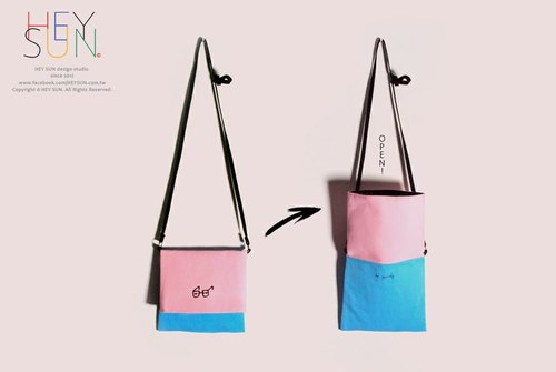 [M0164] nerd folded bag hit the color pink