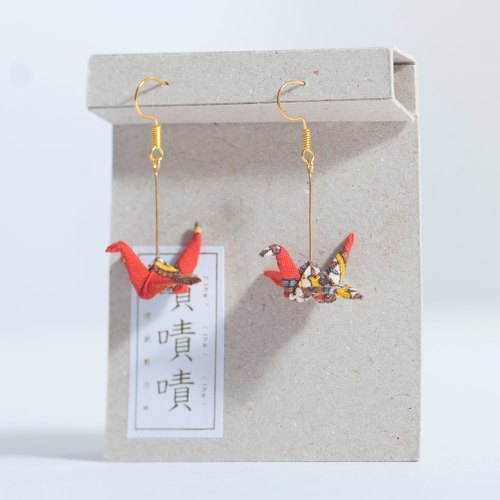 \Crane Crane/ Origami Earrings_Crimson Dome