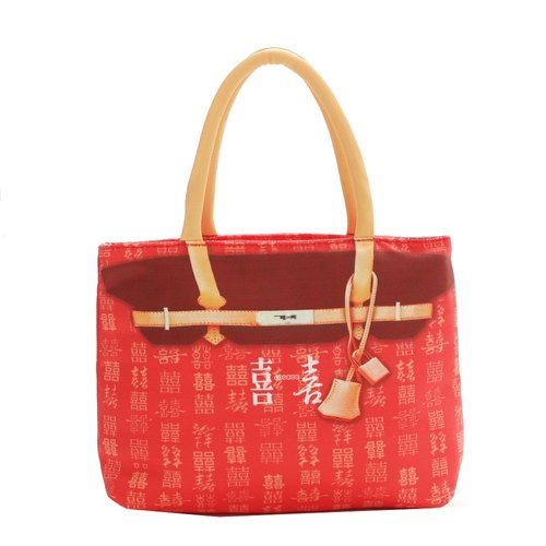 Coplay Mini Birkin-Double Happiness