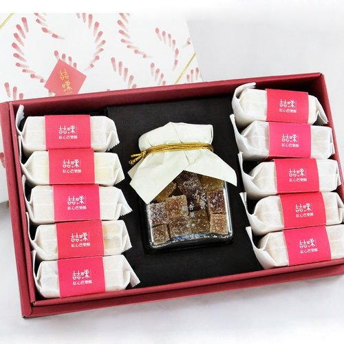 [Guava melted candy gift box]