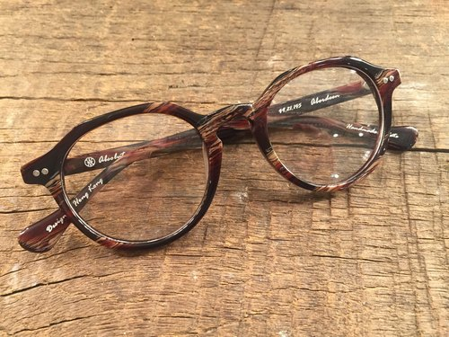 Absolute Vintage - Aberdeen Duck Street Retro Glasses - Red