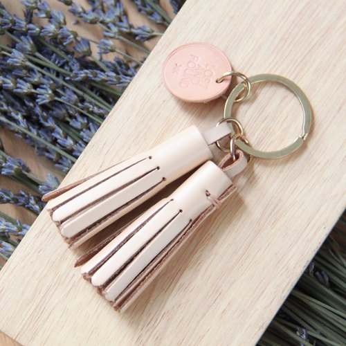 Leather tassel keychain - Beige