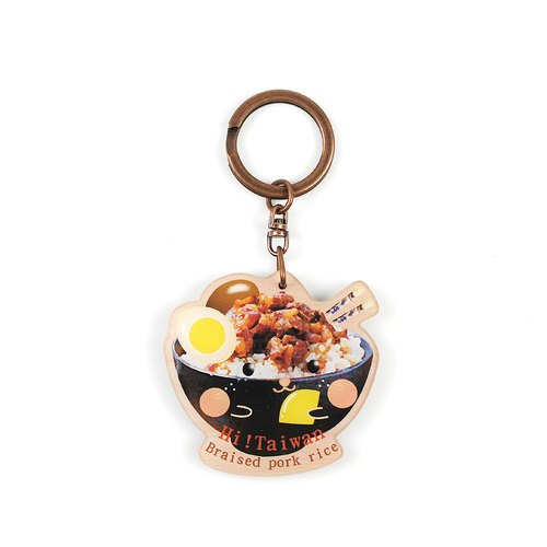 Braised pork rice - Taiwan specialties*wood texture*key ring lock ring / key ring ※ can be customized printed wooden commemorative gifts ※