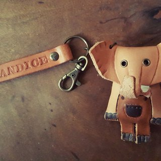 Cute Gardener Elephant Pure Leather Keyring - Engraved