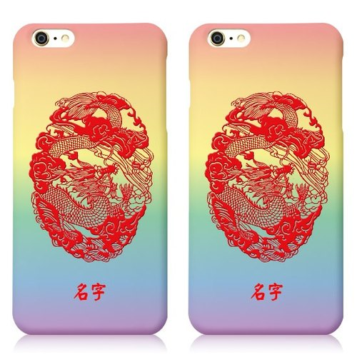 [Comrade Rainbow Bridge series, phoenix, dragon dual marriage] Phone Case - couple set, large tail rogue