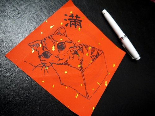David painted scrolls happy cat _ _ _ full daily edition Fubao 3 left _15cmx15cm