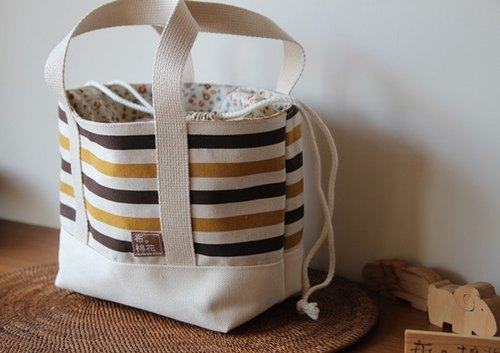 Cotton Fabric: Lunch bag, Lunch tote, Camping picnic bags, Yellow Stripe