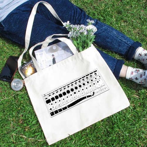 My keyboard Style horizontal canvas bag