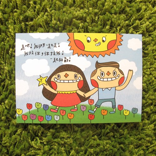 Flowers big nose postcard - go together hand in hand