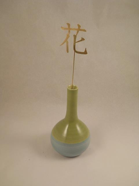 "Vases for cutting character ""flower"""