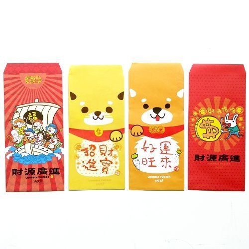 1212 play Design funny red envelopes - New Year New Year red envelopes lovely combination