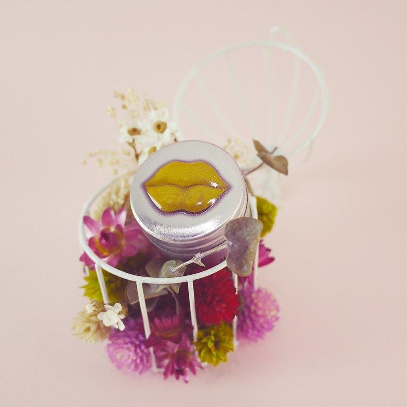 【Kizandy】香吻果漾水嫩護唇膏-檸檬(11g)