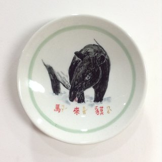 Malay tapir - Animal picture cards painted saucer
