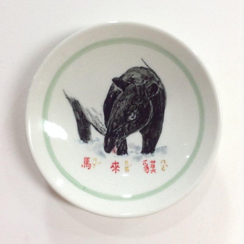 馬來貘 - 動物圖卡手繪小碟