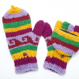 Valentine's Day gift / hand-woven pure wool knit gloves / detachable gloves (made in nepal) - Rainforest color