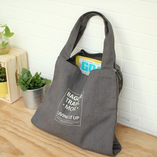 Double layer tote bag - deep love gray _100414