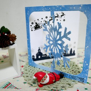 Christmas cards (greeting card) - handmade cards rotary snow