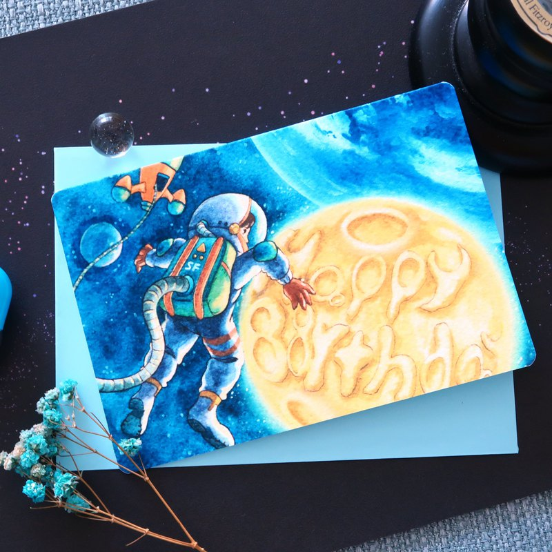 【Pin】The Far Side of the Moon│Print│Birthday card with envelope at your choice