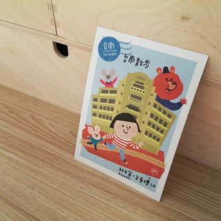 {FiFi Urban Series postcards} ★ ★ Taiwan FORESTRY Stores