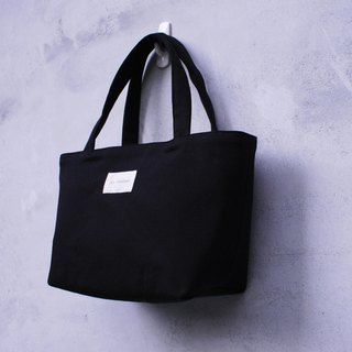 Lulu black bag