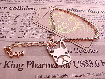 Oops headdress copper rose gold bracelet - Christmas gift -