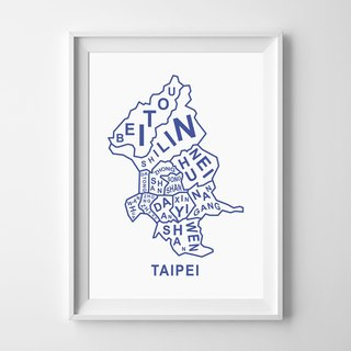 Taipei Customizable Hanging Poster