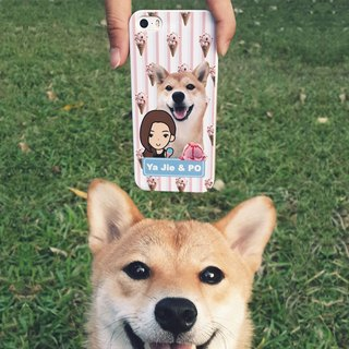 Customized x Phone Case - My Hairy Child (Multiple Styles / Models)